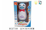 IC без слов Свет Звук B/O walk penguin w/light 22 х 14 х 10 см - 5171379